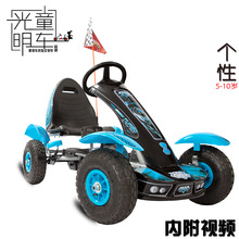 Genuine Manufacturer Promotions Foreign Trade Children's Bicycles Four Pedal Karts Bike Stroller Wholesale Custom(China (Mainland))