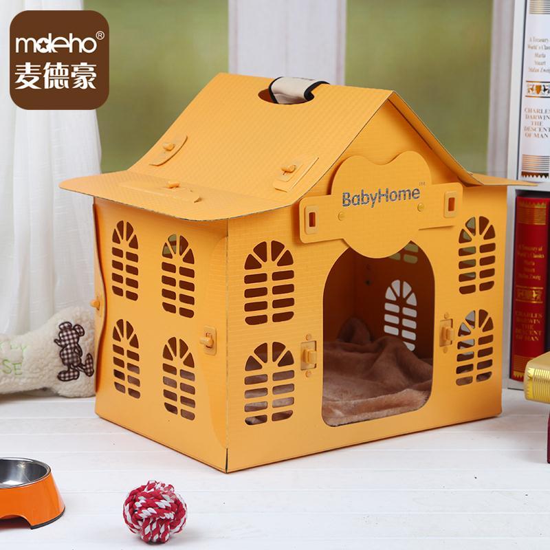 commentaires en plastique chien maison faire des achats. Black Bedroom Furniture Sets. Home Design Ideas