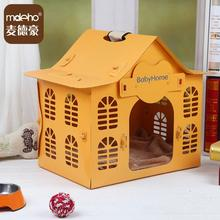 pet supplier dog kennel wholesale cheap plastic dog house(China (Mainland))