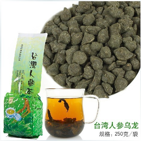 250g Free Shipping Famous Health Care Tea Taiwan Dong ding Ginseng Oolong Tea Ginseng Oolong ginseng tea(China (Mainland))