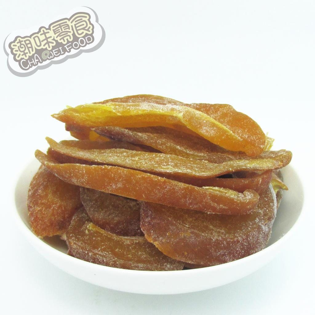 Dried mango 98g 10 bags pair of mango candours dried fruit preserved fruit dried preserved fruits