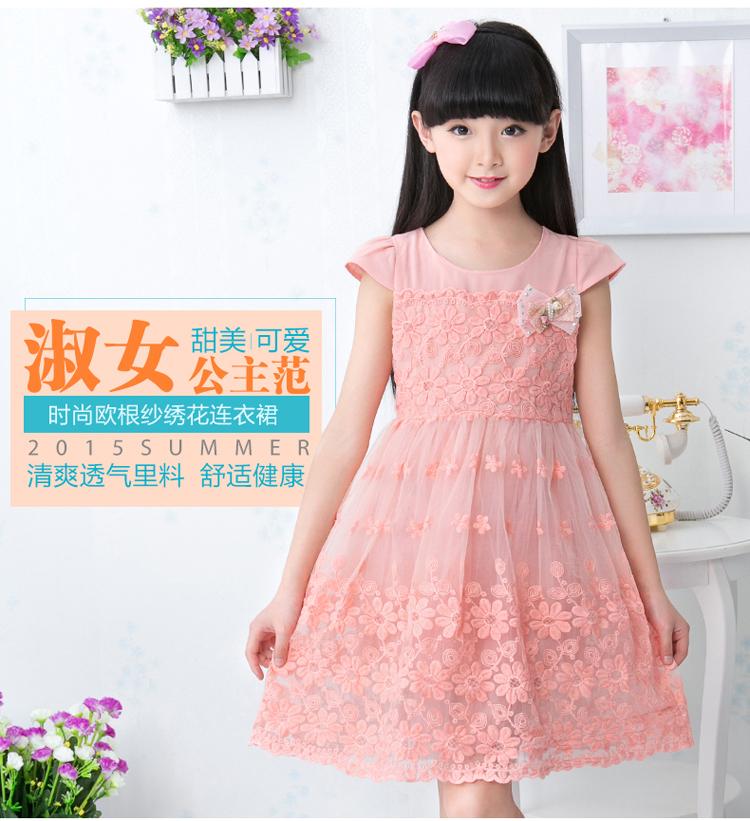 Alternative Wedding: Designer dresses for 6 year olds