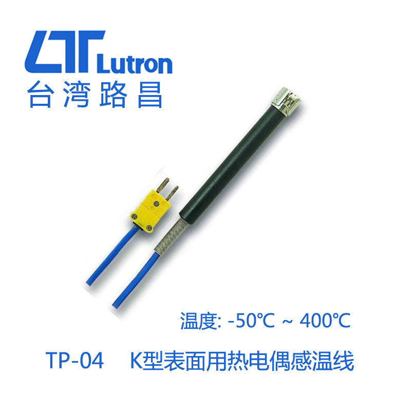 Temperature probe TP-04 Taiwan's Lu Chang Lutron original K-type surface thermocouple temperature probe temperature stick(China (Mainland))