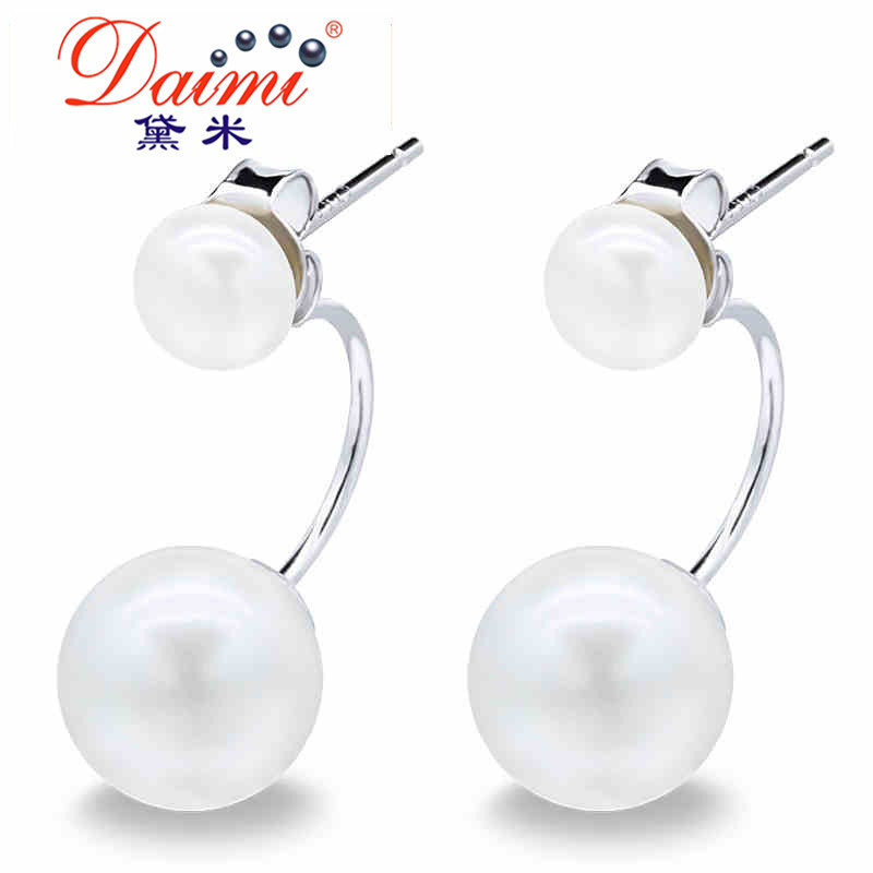 High Quality  Round 9-10mm Freshwater Pearl Romantic Wedding Pearl Earrings <br><br>Aliexpress