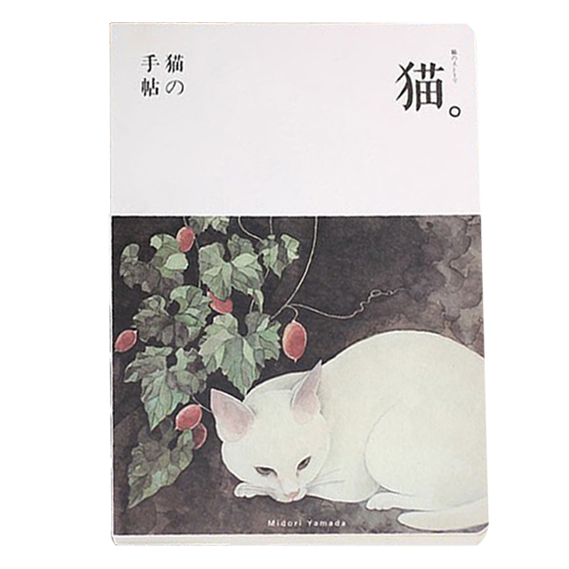 skizzieren katzen kaufen billigskizzieren katzen partien aus china skizzieren katzen lieferanten. Black Bedroom Furniture Sets. Home Design Ideas