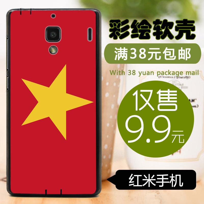 painted case For Xiaomi Redmi red rice soft shell silicone protective cell phone case Taohong m 1S Vietnam flag/Free shipping(China (Mainland))