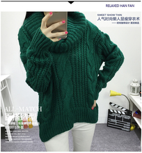 Women's Autumn and winter High collar Sweater coarse lines female 2015 new Loose big yards thick Sweater coat female(China (Mainland))