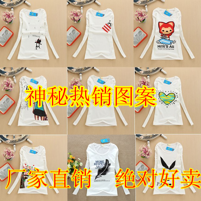 Long-sleeve night market basic shirt female autumn and winter t-shirt women's long-sleeve T-shirt(China (Mainland))