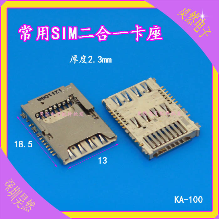 For LG G3 D855 D859 D857 D728 F400 Sim Reader Card Holder socket for replacement