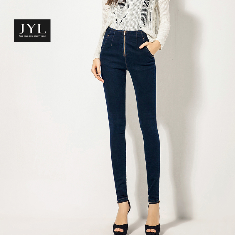 JYL jeans 2015 New Casual Play Jeans Perfect fit vintage women jeans,plus size high waisted denim trousers stretch pencil - store