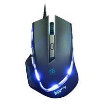 SUNSONNY Emperor Scorpion III USB Wired Gaming Mouse 6D Professional Game Mice With Colorful LED Light For Dota 2 CS Lol