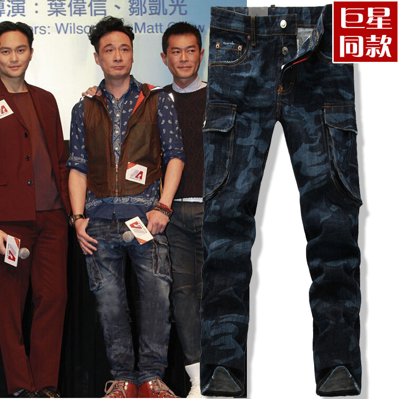 new arrival new large size 38 yards camouflage jeans dsq2 d2 wind washed denim jeans D2 thОдежда и ак�е��уары<br><br><br>Aliexpress