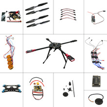 F09003-C Electronic Parts for F650 4-axis Aircraft Helicopter with GPS APM 2.8 Flight Control(China (Mainland))