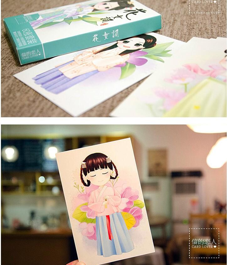 Поздравительная открытка The Chinese girl 60 , 14.2 cm * 10.2 001
