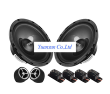 Car modified car stereo subwoofer speaker package Treble head dress S3S5