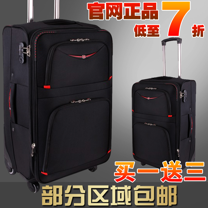 Swiss army knife bags luggage travel bag trolley 20 24 28 general - Volvo Co., Ltd. Shenzhen store