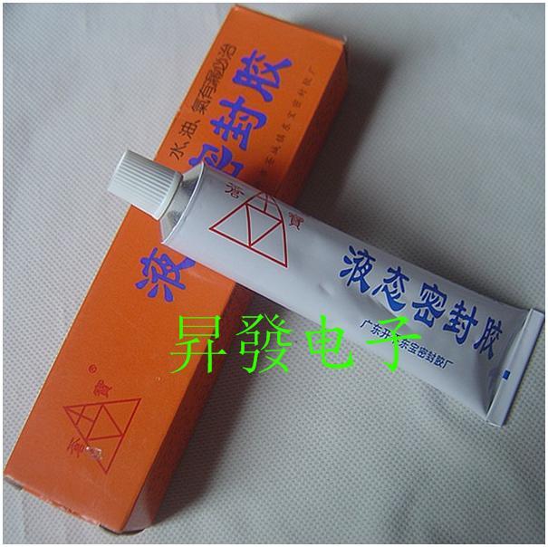 Cang Bao brand liquid sealant liquid leakage will rule 85g(China (Mainland))