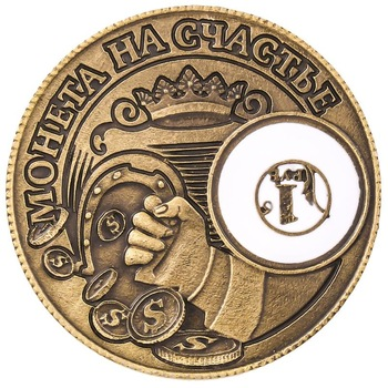 Free freight Alex letter carved with crown pattern metal coin for promotional gifts