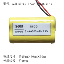 2PCS Original NEW 2 AA 700mAh 2 4V AA NICD Rechargeable Battery Pack With Plug For