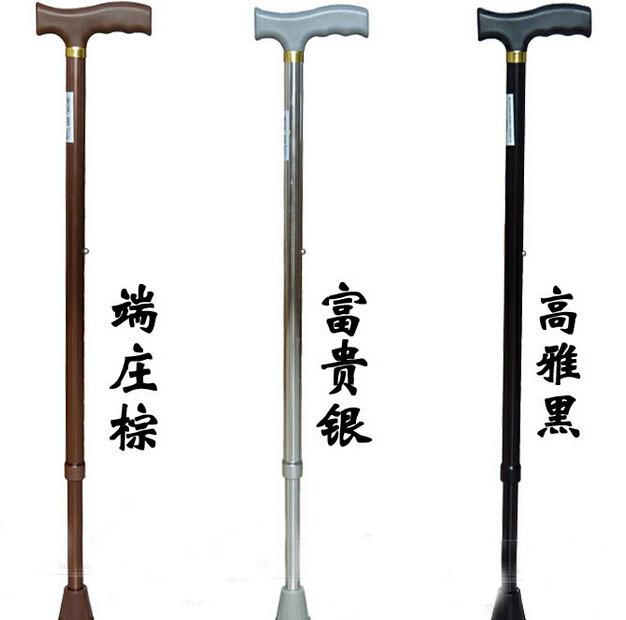 Здесь можно купить  Adjustable Balanced Walking Sticks Aluminum Alloy Crutches Telescopic Elderly Canes Brown / Black / Silver Free Shipping  Спорт и развлечения