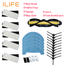 Buy 1*Main Brush+5*Filter+5*Sponge+10*Side Brush+5*Mop Cloth+5*Velcro ILIFE A4 Robot Vacuum Cleaner Parts chuwi ilife a4 T4 for $29.99 in AliExpress store