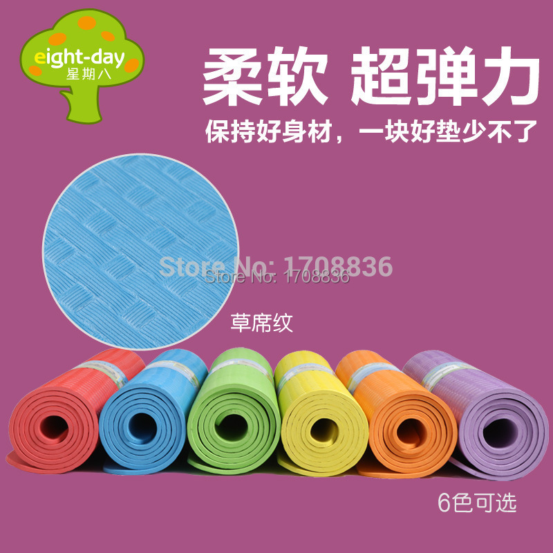 2015 New Style 190*90*8cm Beginner Non-Slip Yoga Mat Exercise Fitness Lose Weight Exercise Mat Body Building mats  Wholesale