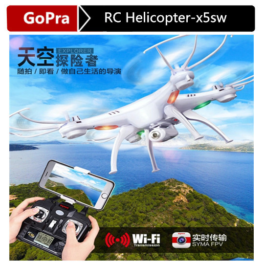 SYMA X5SW WIFI RC Drone FPV Quadcopter with 2.0MP Camera 2.4G 6Axis Real Time RC Helicopter Quadcopter Toys vs syma x8c mjx x600(China (Mainland))