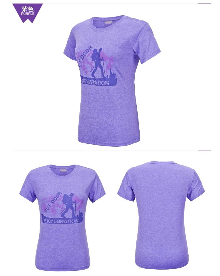 2016 Yaz Severler Yuvarlak Yaka Kısa kollu Açık Spor T-Shirt Erkek Kadınlar Nefes Hızlı Kuru Yürüyüş Tırmanma Tees M-3XL