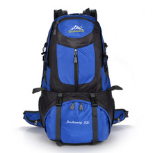 Leisure travel Outdoor climbing shoulders bag computer bag suspension system 50 liters capacity outdoor camping bag
