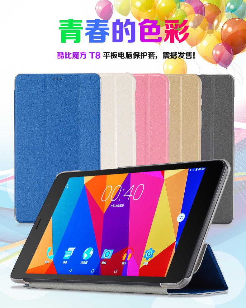 "High quality Free shipping original pu case for 8"" Cube t8 quad core Tablet PC,Cube t8 case,Cube t8 Cover(China (Mainland))"