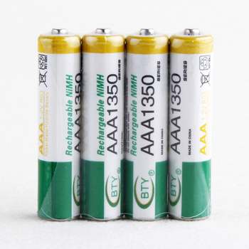 Freeshipping 8 pcs / Pack  AAA Ni-MH Rechargeable Battery Pack 1350mAh 1.2V Video Game Controller Xbox PS3