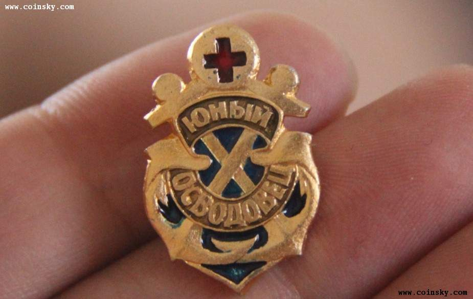 Soviet Union Lenin Young Pioneers Of Socialism Ambulance Badge Red Cross Aluminum Paint Back Pin Medal(China (Mainland))