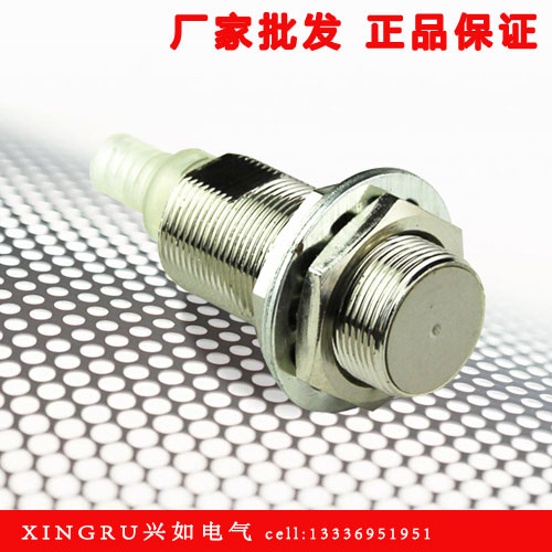 Manufacturers wholesale photoelectric switch E2E-X5ME1 all kinds of inductive sensors in bulk(China (Mainland))