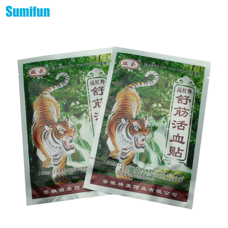 16Pcs Chinese Pain Relief Patch Far-infrared Anti-inflammatory Paste Release Relaxing Body Muscle Shoulder Massage Plasters C201(China (Mainland))