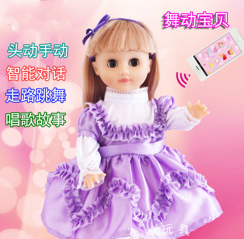 Super Intelligent Doll Talking Dancing Walking Funny Dialogue Doll Toys Gift for Kids(China (Mainland))