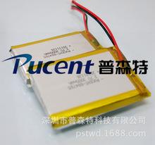 Mah литий-полимерная батарея 884765 3000 мАч высокой емкости аккумулятора