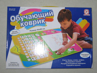 Russian alphabetic cognitive game blanket Russian children's gifts for Russian study