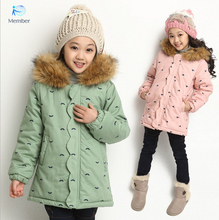 Girl winter coat jacket Cotton hooded Children's clothing jackets girl 30# - Member Store store