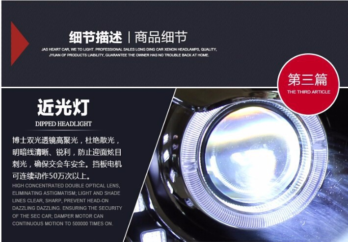 Auto Clud Style LED Head Lamp for VW Polo GTI led headlights 2011-2014 cross angel eye led drl H7 hid Bi-Xenon Lens low beam