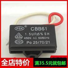 Buy CBB61 capacitor 1.5 UF 400 v450 v electric fan capacitor start 1.5 UF capacitance (10 PCS/lot) for $5.04 in AliExpress store