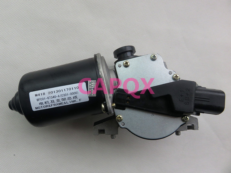 Motor,wiper Windshield wiper motor BFC01-67340-A for Mazda 6 M6(China (Mainland))