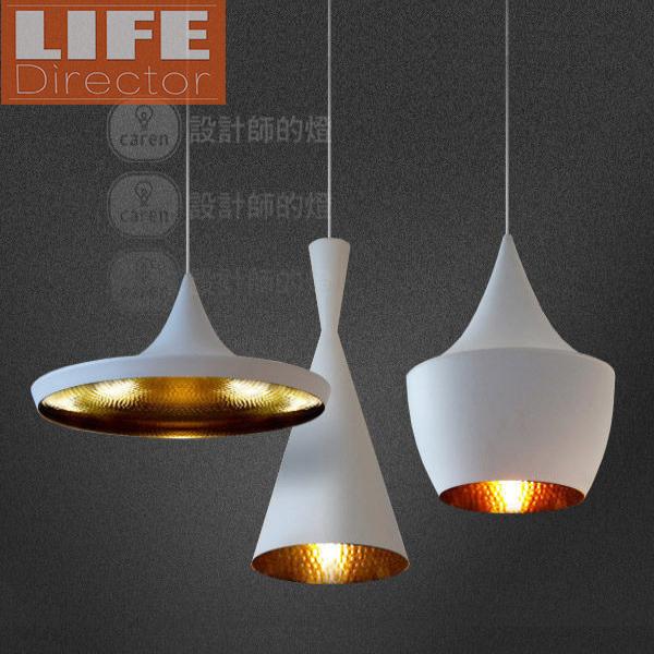 Newest 3-Size Pendant Lights LED Lighting Droplight Pendant Lamp Lustre Modern Light Designed By Tom Dixon White 3PCS/Pcak Gift(China (Mainland))