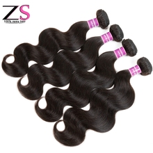 ZS Hair 4 Bundles Brazilian Body Wave 7A Unprocessed Brazilian Hair Weave Bundles Brazillian Virgin Hair Body Wave Wholesale