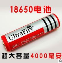 18650 литиевая аккумуляторная батарея 3.7 В литий-ионный аккумулятор литиевая батарея фонарик 4800 м