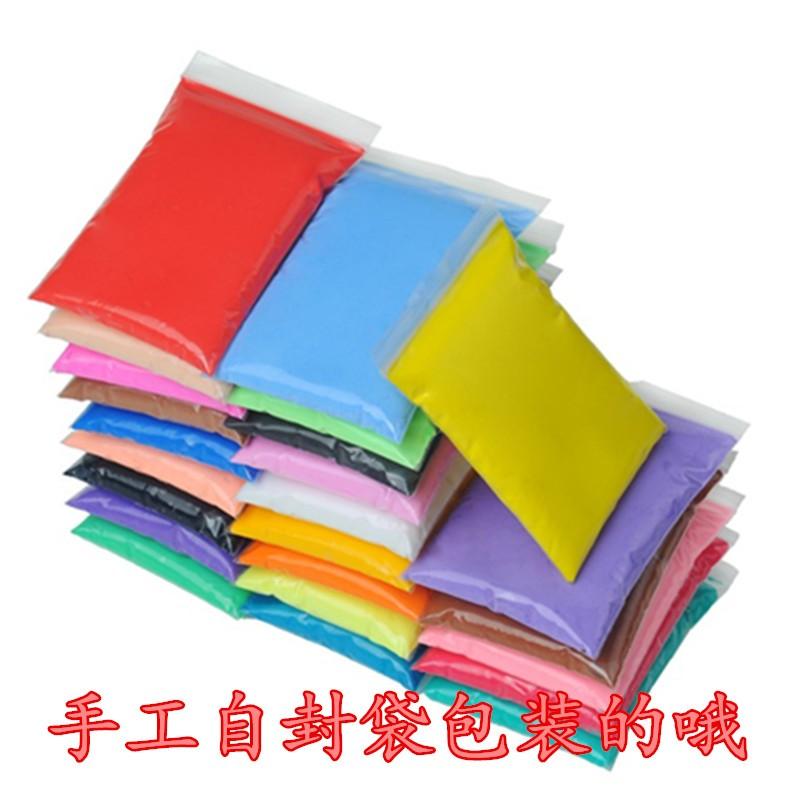 hot sale 36pcs/set 15g/Bag Air Drying DIY Malleable Fimo Polymer Modeling Clay Soft Blocks Plasticine Kids Playdough Polymer Toy