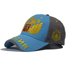 2016 New Design F1 Racing Cap Car Motorcycle Racing MOTO GP VR 46 Rossi Embroidery Sport Hiphop Cotton Trucker Baseball Cap Hat(China (Mainland))