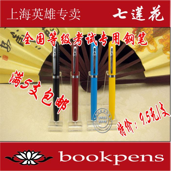 Fountain pen 9063 grade special pen test(China (Mainland))