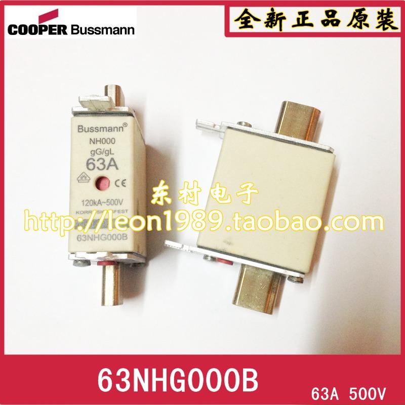 Bussmann Fuses 63NHG000B 63A 500V 120KA NH000 gG / gL fuses<br><br>Aliexpress