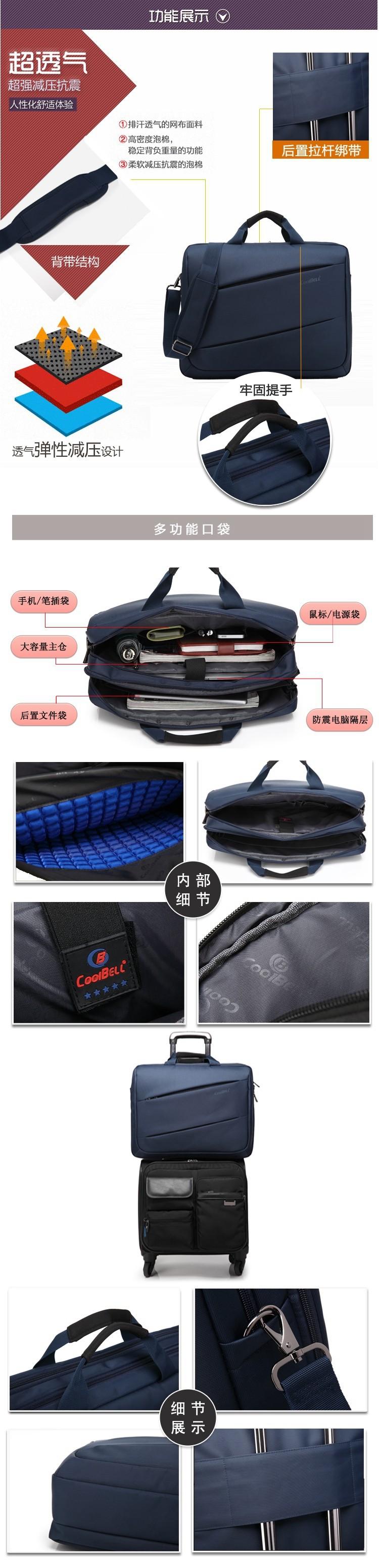 17 inch Large Space Laptop Shoulder Bag For Macbook Dell Lenovo Notebook Computer Messenger Case Bag