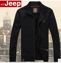 2015 AFS JEEP autumn decoration body men and velvet long sleeve fleece cardigan coat(China (Mainland))